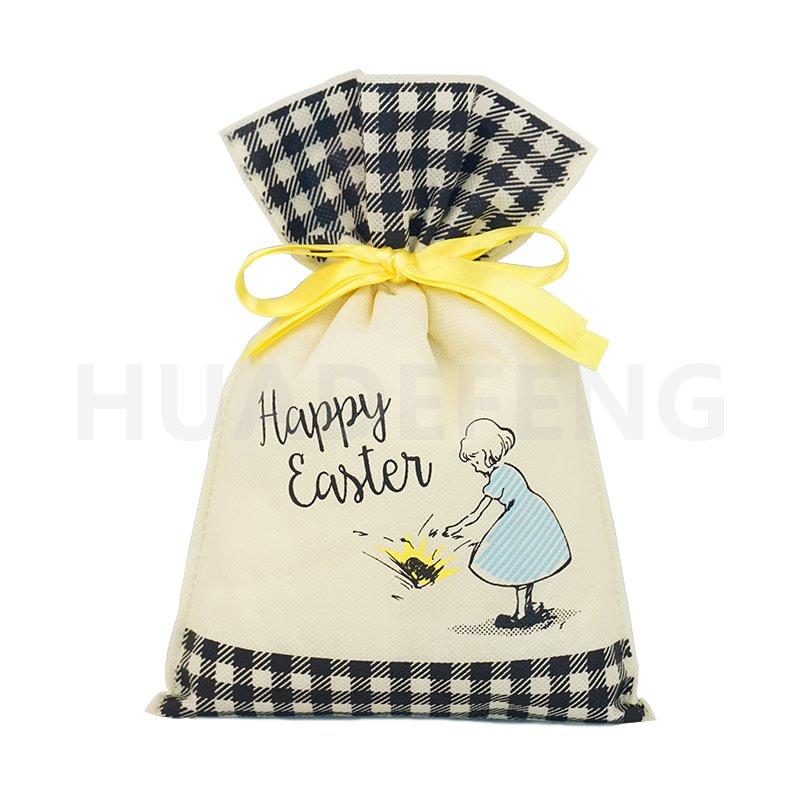 Beige Non Woven Drawstring Pouch Use For Easter Day Gift Packing